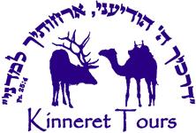 Kinneret Tours